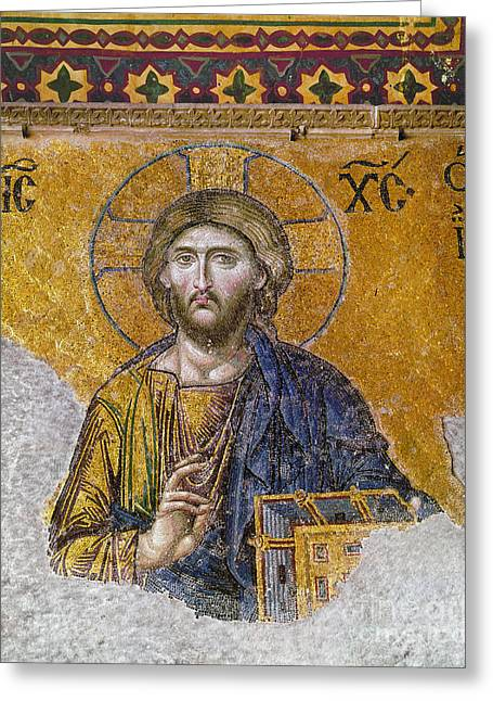 Gestures Greeting Cards - Hagia Sophia: Mosaic Greeting Card by Granger