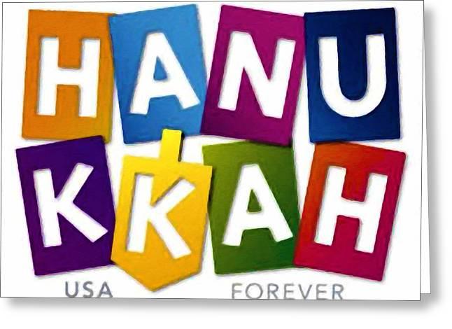 Editorial Paintings Greeting Cards - Hanukkah  Greeting Card by Lanjee Chee