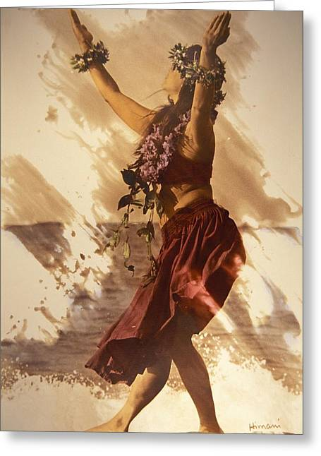 Traditional Media Greeting Cards - Hula On The Beach Greeting Card by Himani - Printscapes
