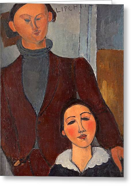 20th Greeting Cards - Jacques and Berthe Lipchitz Greeting Card by Amedeo Modigliani