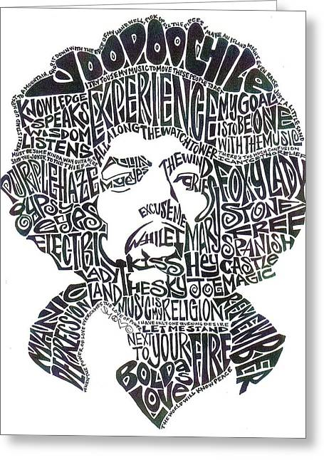 Voodoo Greeting Cards - Jimi Hendrix Black and White Word Portrait Greeting Card by Kato Smock