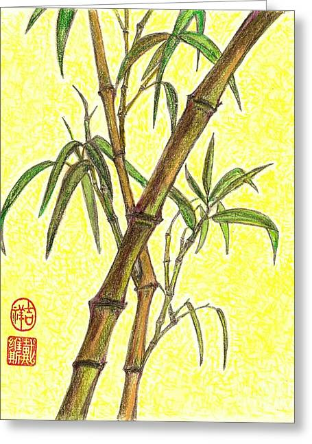 Feng Shui Pastels Greeting Cards - Happy Bamboo 2 Greeting Card by Irina Davis