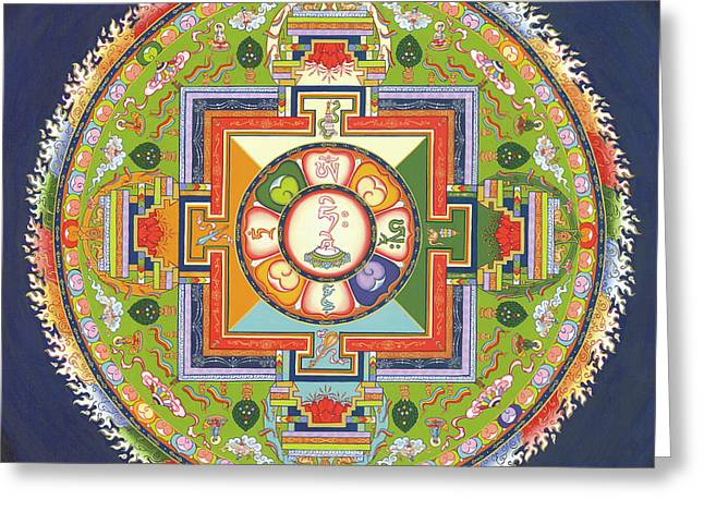Mandala Greeting Cards - Mandala of Avalokiteshvara           Greeting Card by Carmen Mensink