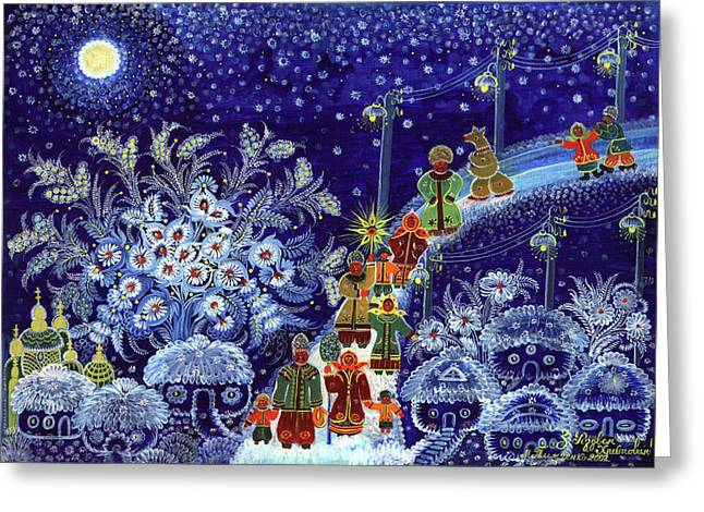 Recently Sold -  - Popular Art Greeting Cards - Merry Christmas Greeting Card by Marfa Tymchenko