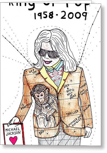 Memorial Day Drawings Greeting Cards - Michael Jackson Greeting Card by Veronica DeJesus