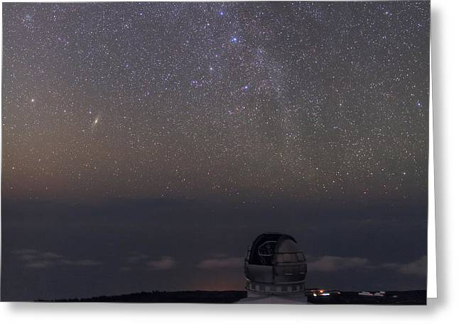 Aperture Greeting Cards - Milky Way Over Gran Telescopio Canarias Greeting Card by Babak Tafreshi