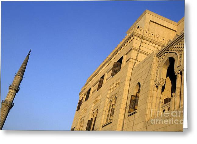 Hussein Greeting Cards - Minaret and exterior of the Al-Hussein Mosque Greeting Card by Sami Sarkis