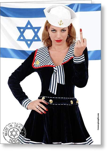 Jewish Humor. Greeting Cards - No Comment Greeting Card by Pin Up  TLV