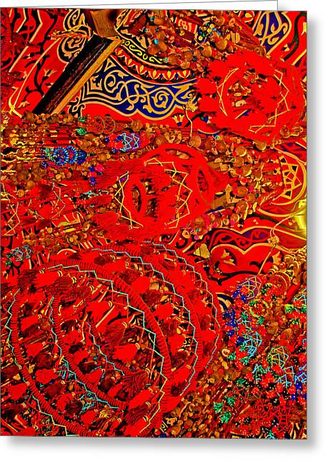 Wishes Greeting Cards - Oriental Motif. Texture. Greeting Card by Andy Za