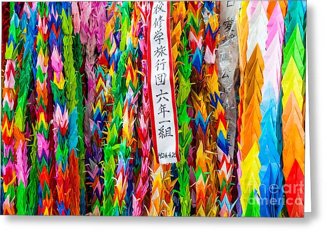 Paper Cranes, Sadako Peace Park Greeting Card by Voisin/Phanie