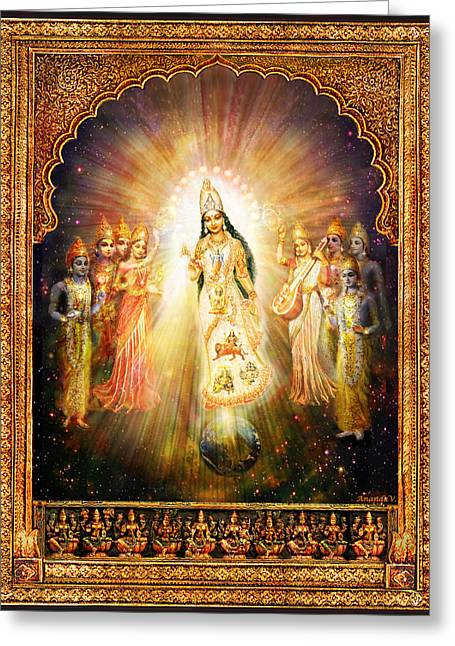 Hindu Goddess Greeting Cards - Parashakti Devi - the Great Goddess in Space Greeting Card by Ananda Vdovic
