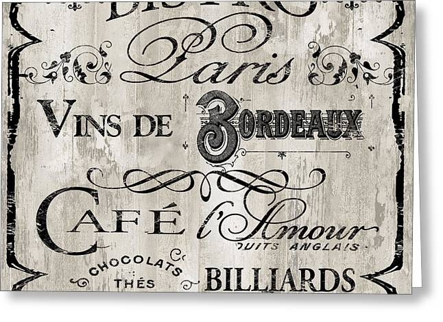 Paris Bistro    Greeting Card by Mindy Sommers