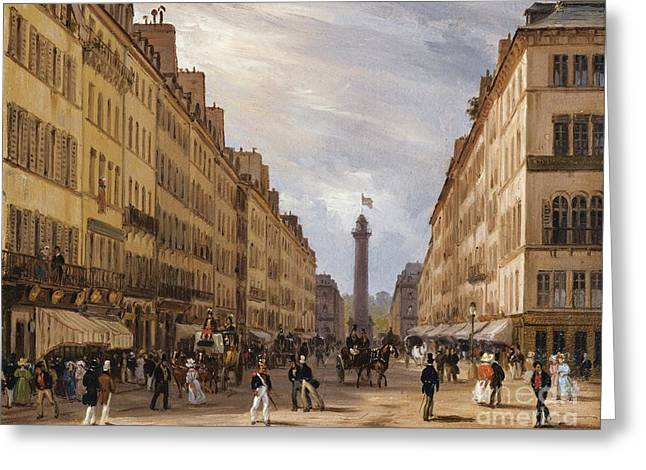Paix Greeting Cards - Paris Greeting Card by Giuseppe Canella