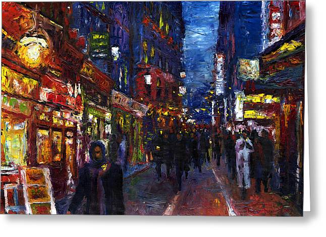 Streetscape Paintings Greeting Cards - Paris Quartier Latin 01 Greeting Card by Yuriy  Shevchuk