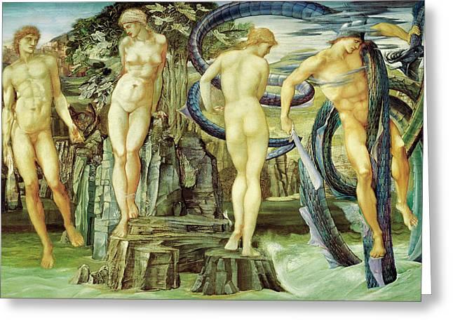 Greek Myth Greeting Cards - Perseus and Andromeda  Greeting Card by Edward Burne-Jones