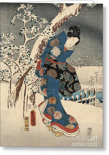 Print From The Tale Of Genji Greeting Card by Kunisada and Hiroshige