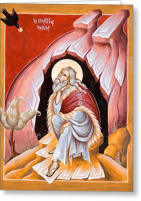 Julia Bridget Hayes Greeting Cards - Prophet Elijah  Greeting Card by Julia Bridget Hayes