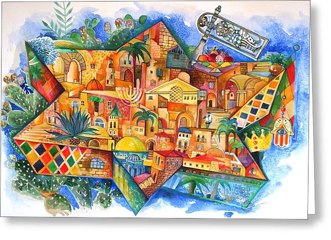 Purim Greeting Cards - Purim Greeting Card by Oxana Zaika