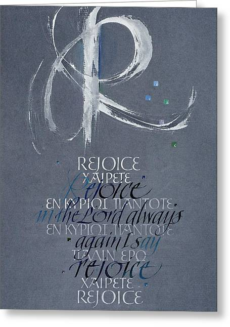 Selections From Old Or New Testament Of The Bible Greeting Cards - Rejoice I Greeting Card by Judy Dodds