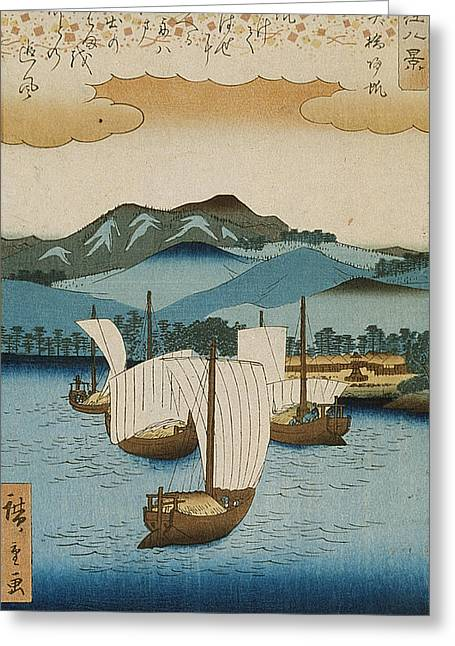 Sailboat Art Greeting Cards - Returning Sails at Yabase Greeting Card by Hiroshige