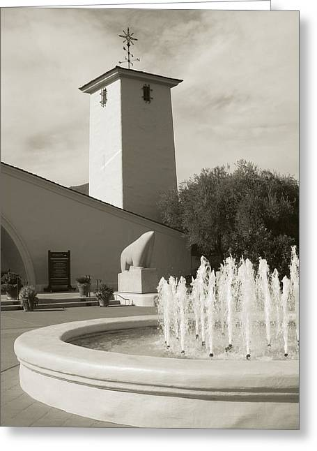 Vines Sculptures Greeting Cards - Robert Mondavi Winery Fountain Greeting Card by Patti Britton