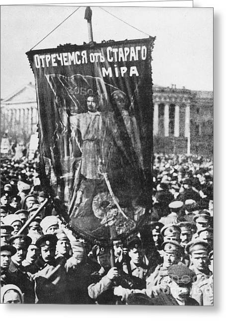Protesters Greeting Cards - Russia: Revolution Of 1917 Greeting Card by Granger