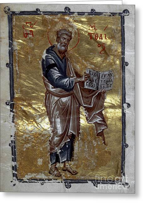 Orthodox Paintings Greeting Cards - Saint Matthew Greeting Card by Granger