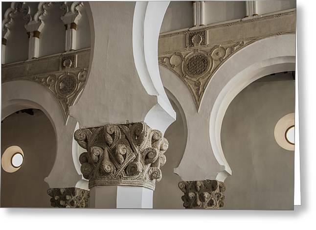 Church Synagogue Greeting Cards - Santa Maria la Blanca Synagogue - Toledo Spain Greeting Card by Jon Berghoff