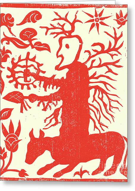 Linocut Greeting Cards - Shaman Greeting Card by Phillip Castaldi