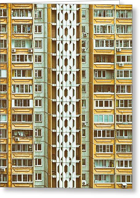 Geometric Style Photographs Greeting Cards - Skyscraper Greeting Card by Stylianos Kleanthous