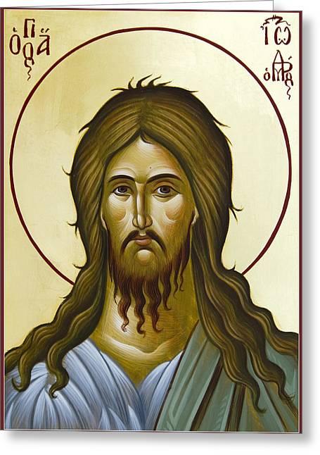 Julia Bridget Hayes Greeting Cards - St John the Forerunner Greeting Card by Julia Bridget Hayes