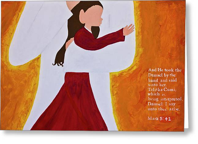Long Sleeved Dress Greeting Cards - Talitha Cumi Greeting Card by Jennifer Carrico