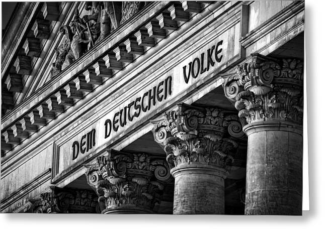 Reliefs Reliefs Greeting Cards - The Bundestag Berlin - Architectural Detail Greeting Card by Michal