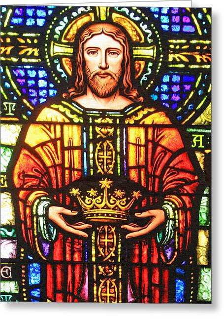 Jesus work Digital Greeting Cards - The Crown Greeting Card by Munir Alawi