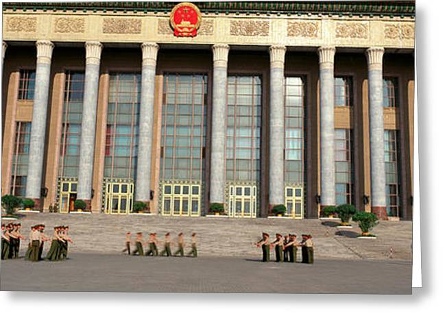 Liberation Greeting Cards - The Great Hall Of The People Greeting Card by Panoramic Images