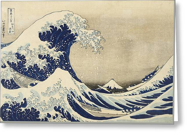 Calligraphy Print Greeting Cards - The Great Wave Greeting Card by Katsushika Hokusai
