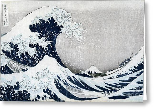 Crest Greeting Cards - The Great Wave of Kanagawa Greeting Card by Hokusai