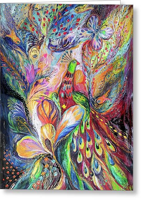Kabbalistic Greeting Cards - The King Bird Greeting Card by Elena Kotliarker