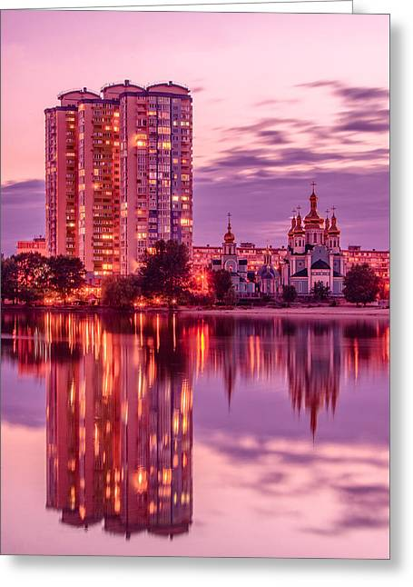 Kyiv Greeting Cards - The Lights Of The Evening Lake Greeting Card by Serhii Simonov