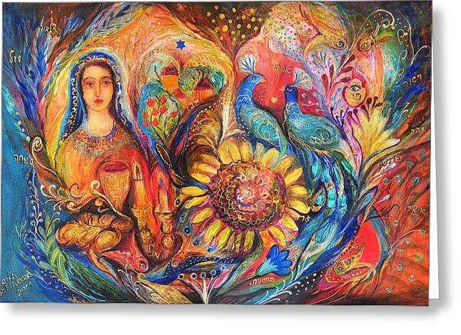 Kabbalistic Greeting Cards - The Shabbat Queen Greeting Card by Elena Kotliarker