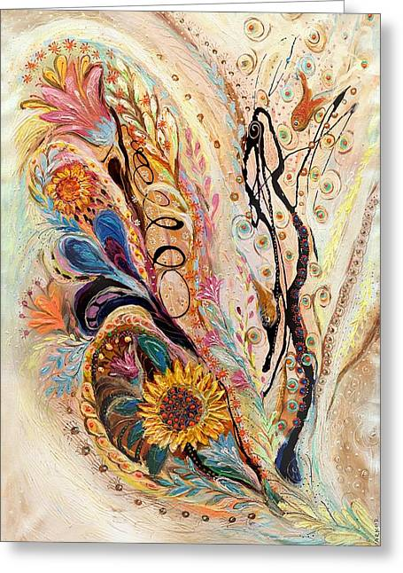 Auction Greeting Cards - The Splash Of Life 9 Greeting Card by Elena Kotliarker