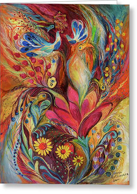 The Tree Of Life Greeting Card by Elena Kotliarker