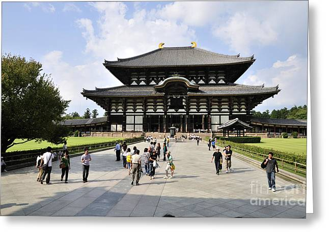 Nara Greeting Cards - Todaiji Temple Greeting Card by Andy Smy