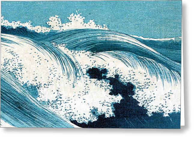 20th Greeting Cards - Uehara: Ocean Waves Greeting Card by Granger