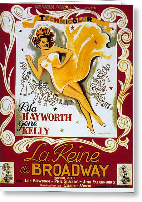 Rita Hayworth Greeting Cards - Vintage Poster Greeting Card by French School