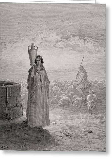 Dore Greeting Cards - Engraving From The Dore Bible Greeting Card by Vintage Design Pics