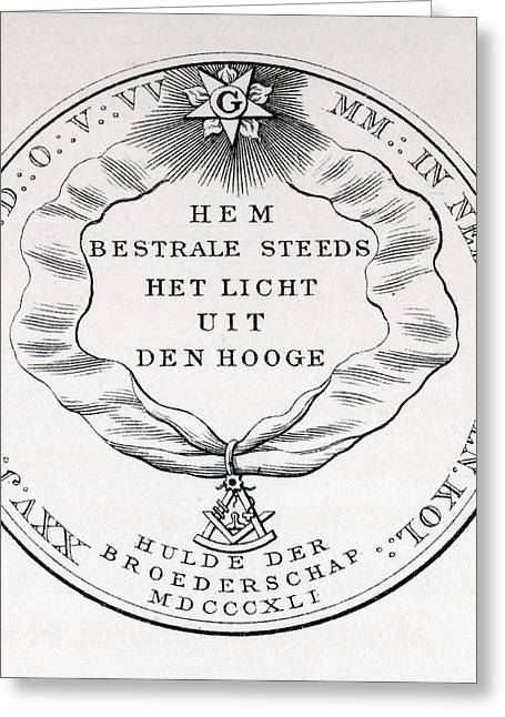 Seal Drawings Greeting Cards - Masonic Seal Engraving From The Book Greeting Card by Vintage Design Pics
