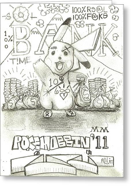 Artist Trading Card Greeting Cards - 100 Percent Bank Greeting Card by Robert Wolverton Jr