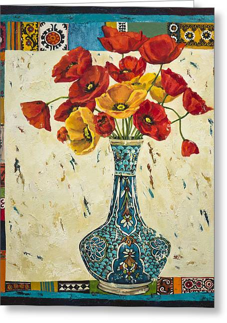 Print Of Poppy Greeting Cards - Untitled Greeting Card by Mahtab Alizadeh