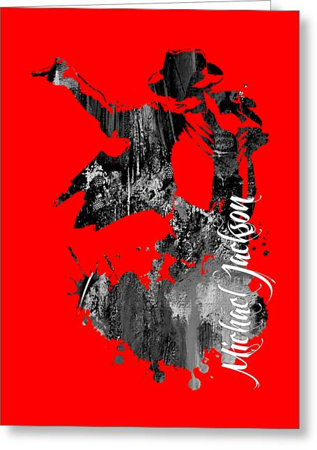 Michael Greeting Cards - Michael Jackson Collection Greeting Card by Marvin Blaine